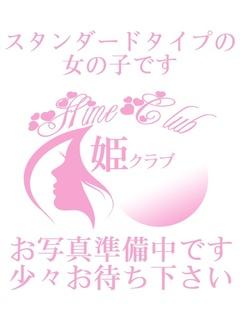 体験入店☆れい姫ちゃん❤️