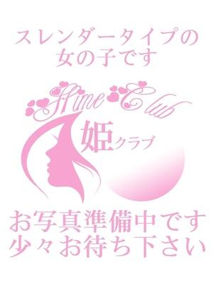 新人体験☆さとみ姫ちゃん